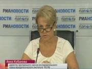 Число венерических заболеваний в России сократилось в 10 раз за 10 лет