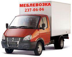 Подготовка к непредвиденным ситуациям при выполнении перевозки по Киеву и области