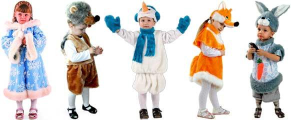 Новогодние костюмы
