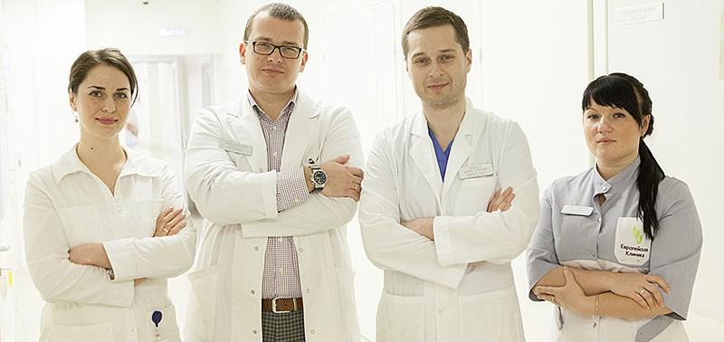 Медицинский центр – долой недуги!