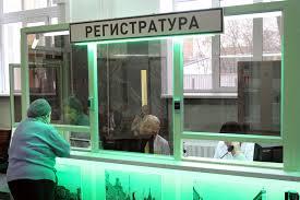Москвичам могут предоставить доступ к информации о загруженности поликлиник