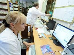 Москвичи смогут перенести время визита к врачу по SMS