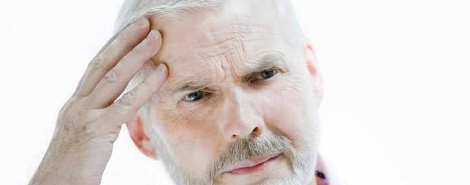 Амнезия – причины развития, лечение
