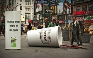 Реклама на улицах