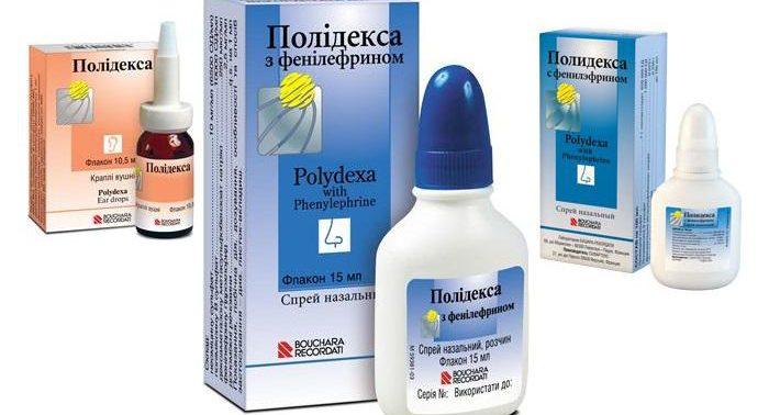 Инструкция по применению препарата Полидекса с фенилэфрином
