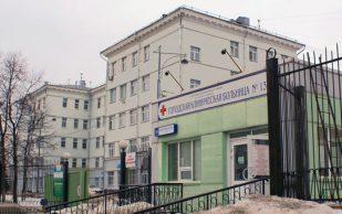 Все организации, с детальной информацией и данными на orgpage.ru