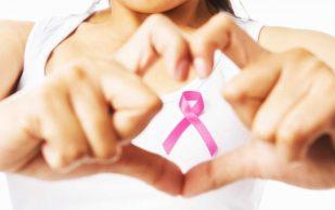 Лечение рака груди в Израиле