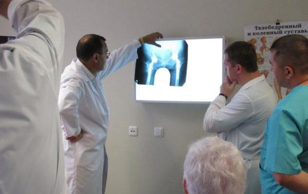 Диагностика заболеваний тазобедренного сустава