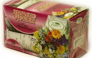 Лечение травами: выбираем травяной сбор для суставов