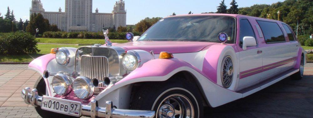 Прокат ретро-лимузина