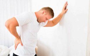 Сделано удивительное открытие о болях в спине