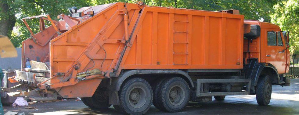 Вывоз мусора быстро и легко!