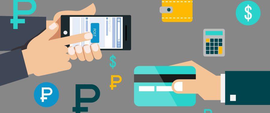 Электронные деньги и где они применяются