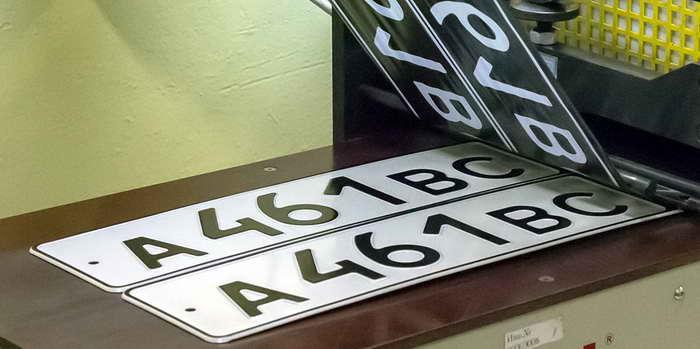 Дубликаты автомобильных номеров Чехии