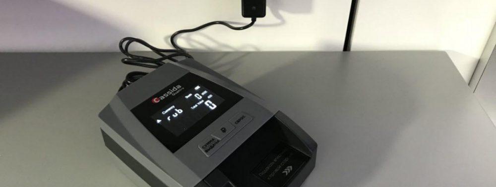 Автоматический детектор определения денег модели Cassida Quattro V: основные достоинства