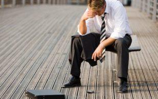 Боли в спине выдают у человека депрессию