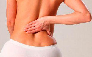 Воспаление седалищного нерва: симптомы и лечение в домашних условиях