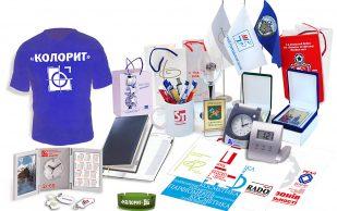 Портал bison-media.ru: сувенирная продукция по оптовым ценам