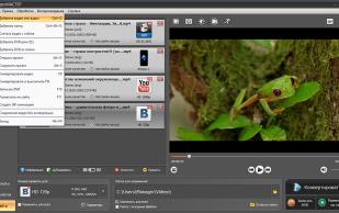 Программа «ВидеоМастер»: особенности, преимущества использования, пробная версия и покупка лицензии