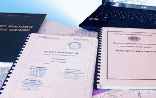Что такое паспорт безопасности MSDS: особенности, необходимость, профильные услуги