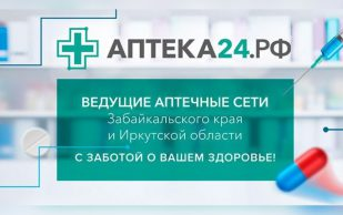Тысячи лекарств в Аптеке24