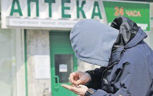 Аптечные наркотики – какие таблетки следует убрать из дома, советы врачей клиники neoplus-clinic.ru