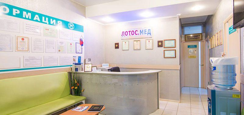 Наркологическая клиника «Лотос-Мед» в Казани